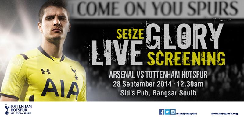 ArsenalvsSpurs-Banner
