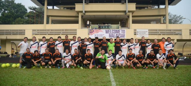 Dr Jack Wong International Cup